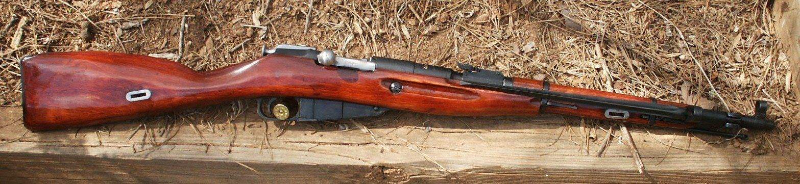 Mosin-Nagant M44 - Right Side